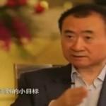 《鲁豫大咖》访王健林-一句话刷爆朋友圈