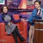 06月05日东方卫视《金星秀》中刘晓庆