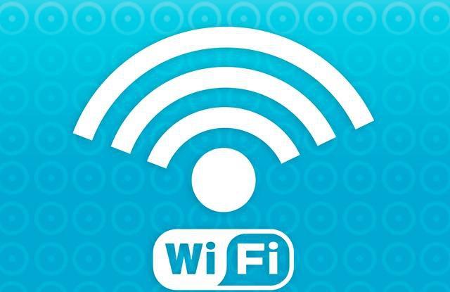 一招让你的WiFi网速飞一般流畅!