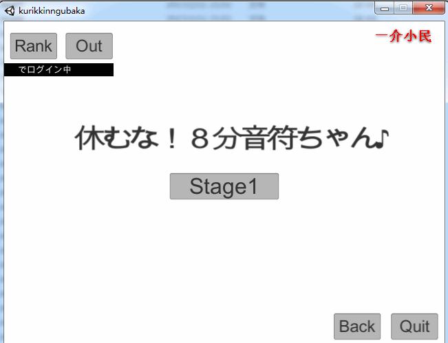 缓解压力游戏《八音符酱》提供无病毒正版下载