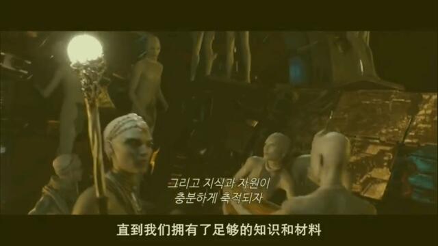 2017不得不看的科幻片《星际特工:千星之城》中韩字幕