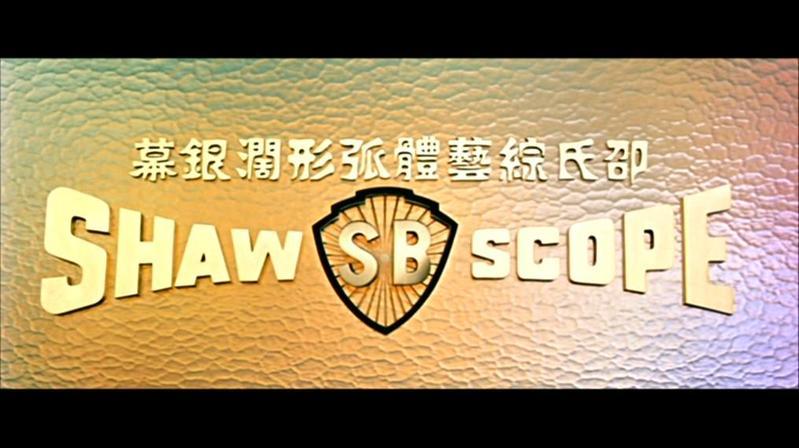 SB电影公司创始人邵逸夫的传奇故事