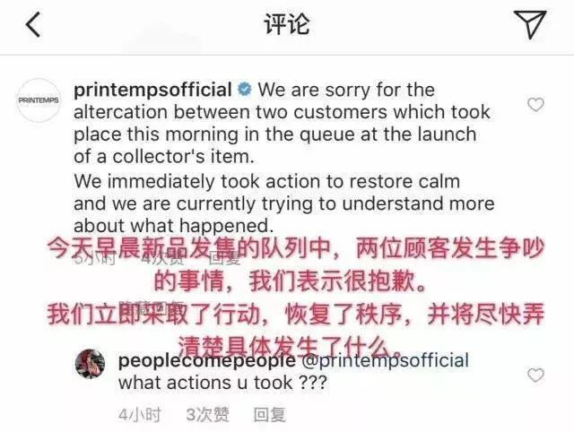 D&G辱华事件,请你滚出中国!