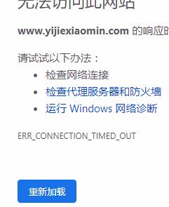 网站无法访问,出现captcha无法访问解决方法