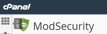 您的修改可能未被保存和在此网页上检测到了异常代码解决方法