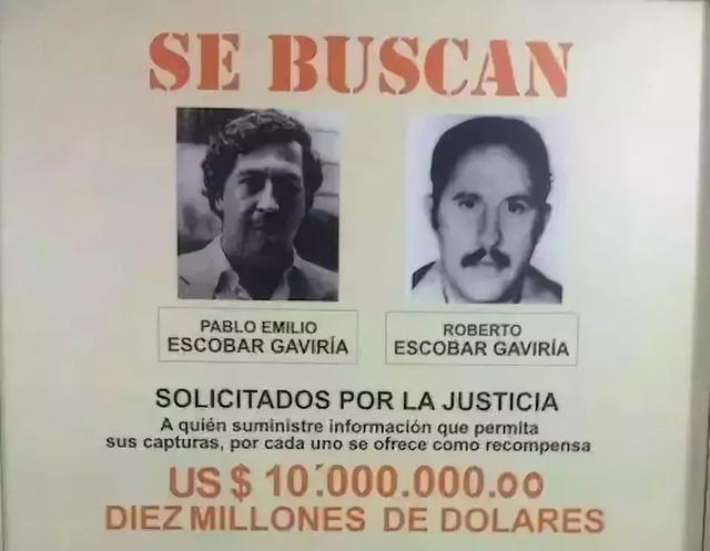 世界第一毒枭巴勃罗·埃斯科巴