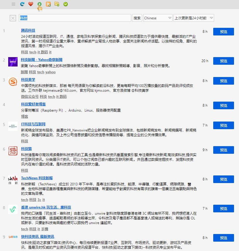 重回RSS订阅(附chrome插件及教程)