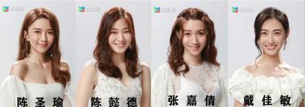 2021年香港小姐12强出炉,2号陈懿德与15号梁凯晴有望夺冠