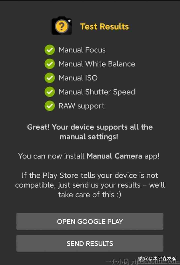 利用microG实现Android谷歌相机运行的方法
